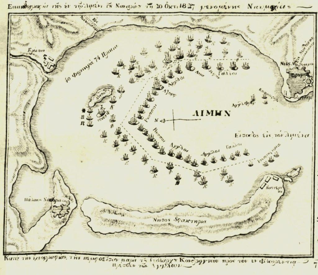 Ναυαρίνεια - Χάρτης